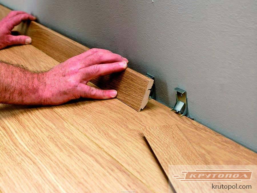 Как сделать деревянные плинтуса своими руками 562